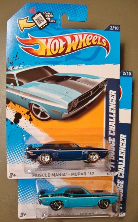 Hot Wheels 2012 Super Secret Treasure Hunts