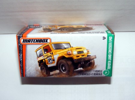 Matchbox for sale